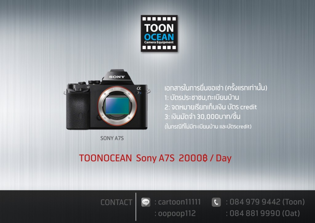 sony a7 rent