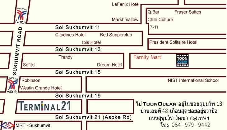 map-toonocean2