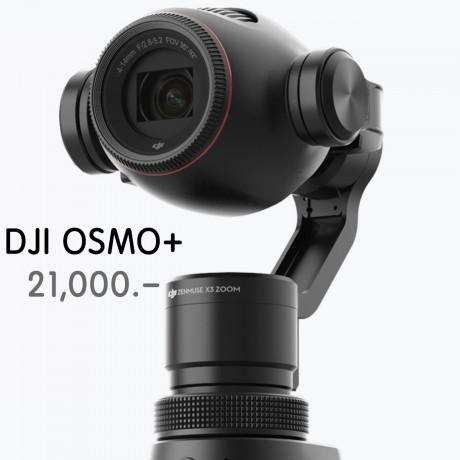 DJI OSMO Zoom