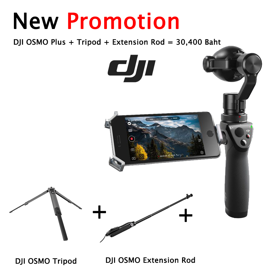 dji-osmo-plus-extension rod tripod 2