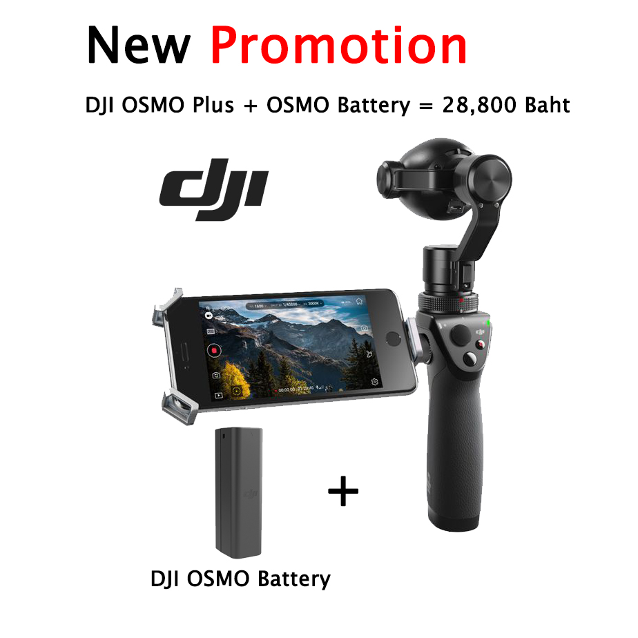 dji-osmo-plus with battery