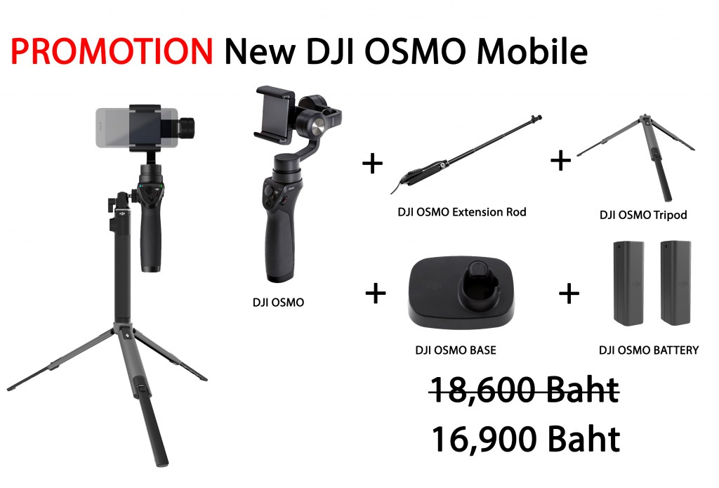 DJI OSMO Mobile Promotion Tripod batt bas