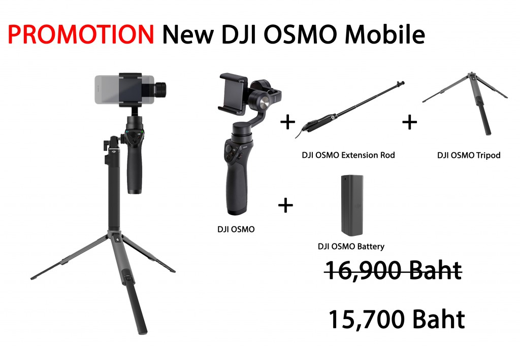 DJI OSMO Mobile Promotion Tripod