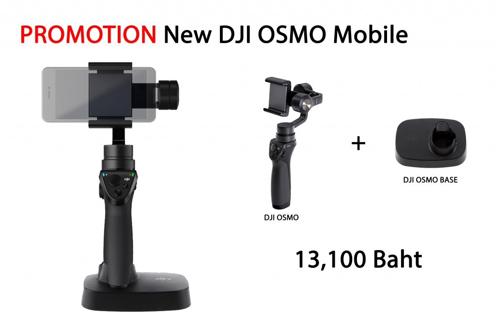 DJI OSMO Mobile Promotion1