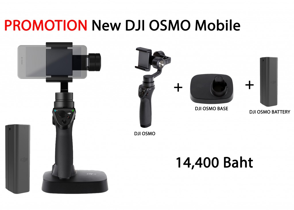 DJI OSMO Mobile Promotion2