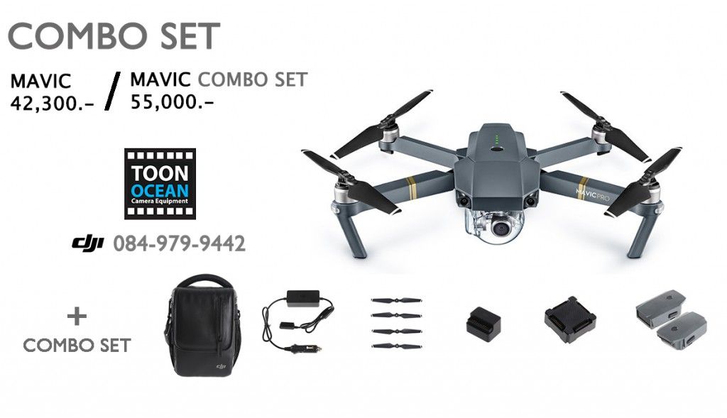 dji mavic promotion