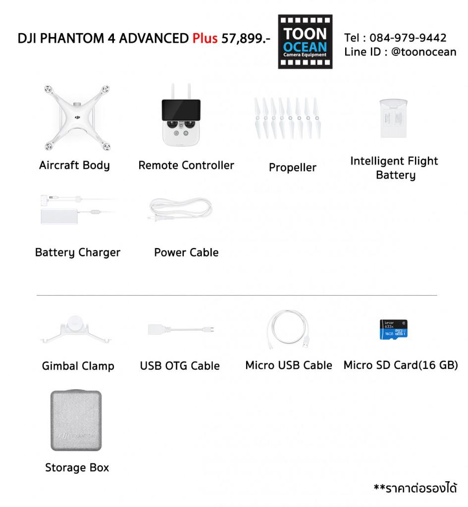 DJI Phantom4 Advanced Plus In the box2