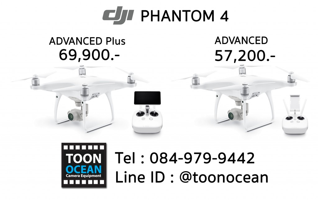 dji phantom4 advanced toonocean