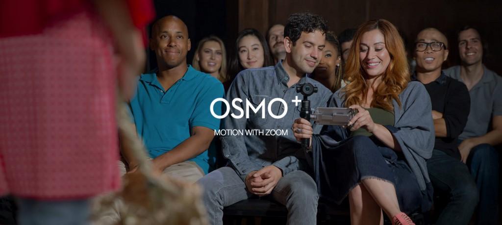 ขาย DJI OSMO Plus ราคาสุดคุ้ม