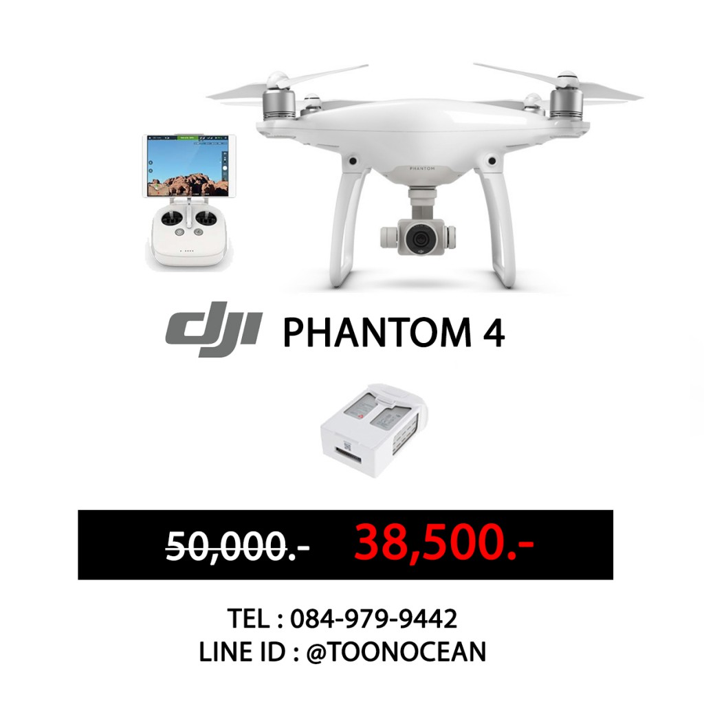 PHANTOM 4 PROMOTION3