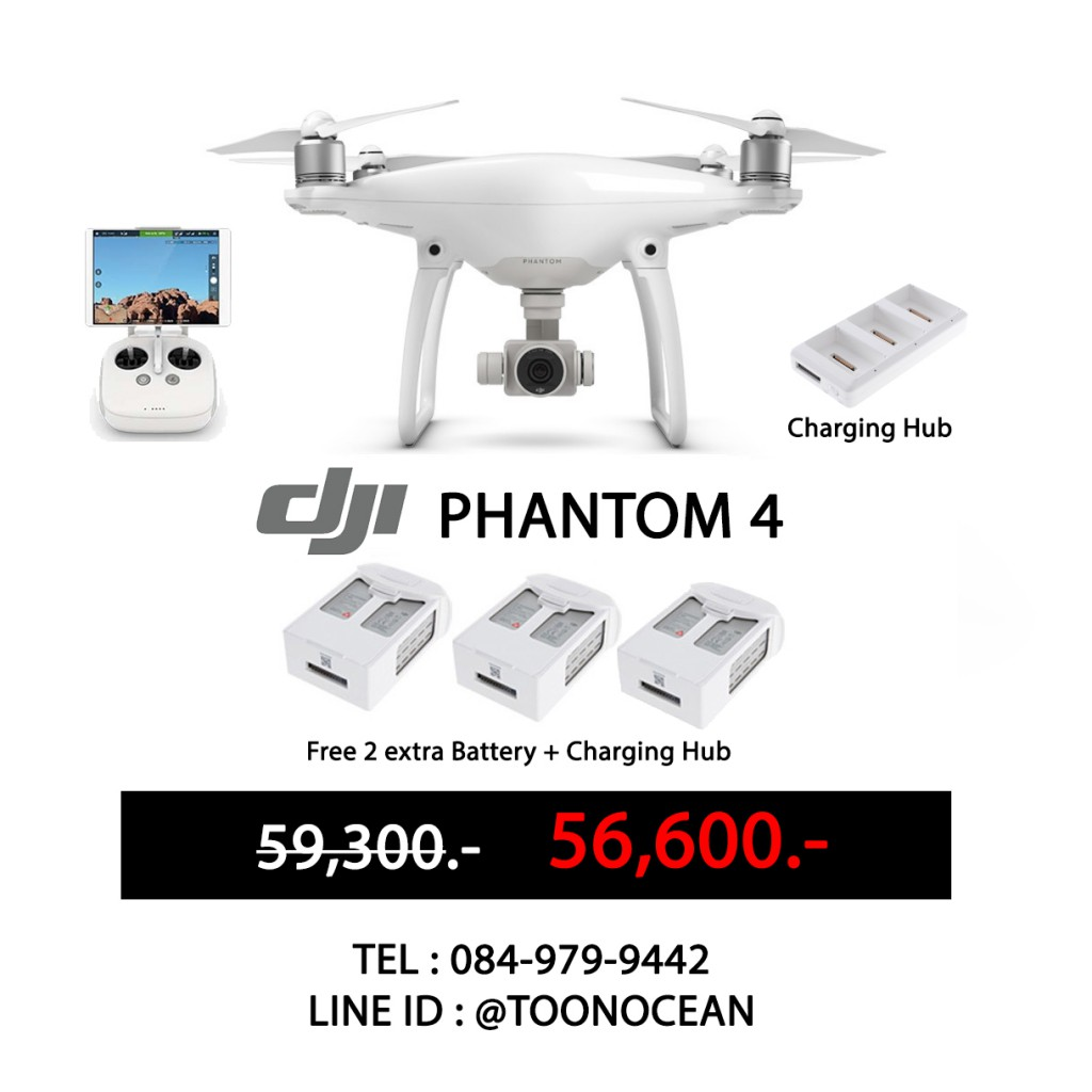 PHANTOM 4 PROMOTION