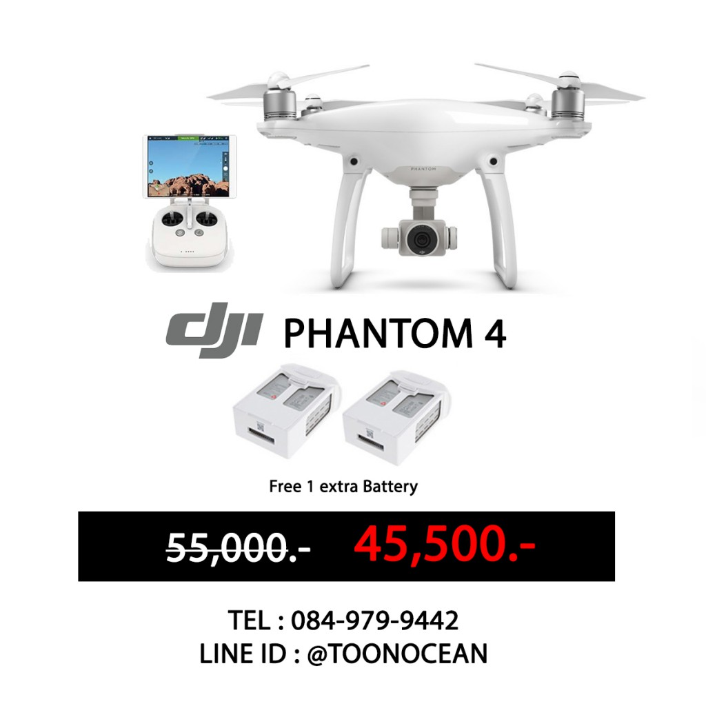 PHANTOM 4 PROMOTION2