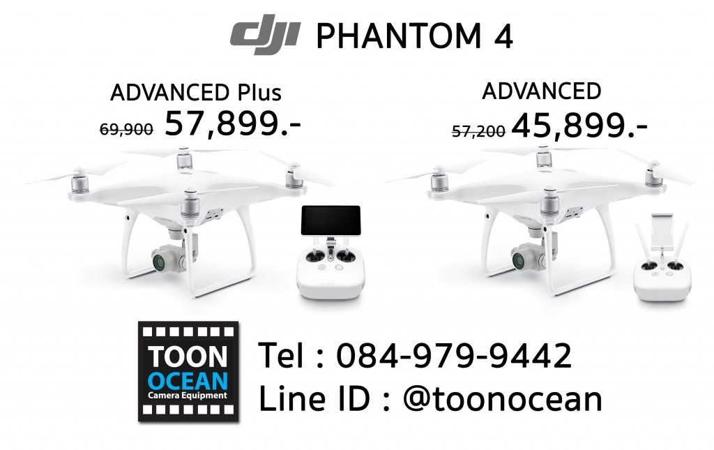 ขาย dji phantom 4 advanced ราคา