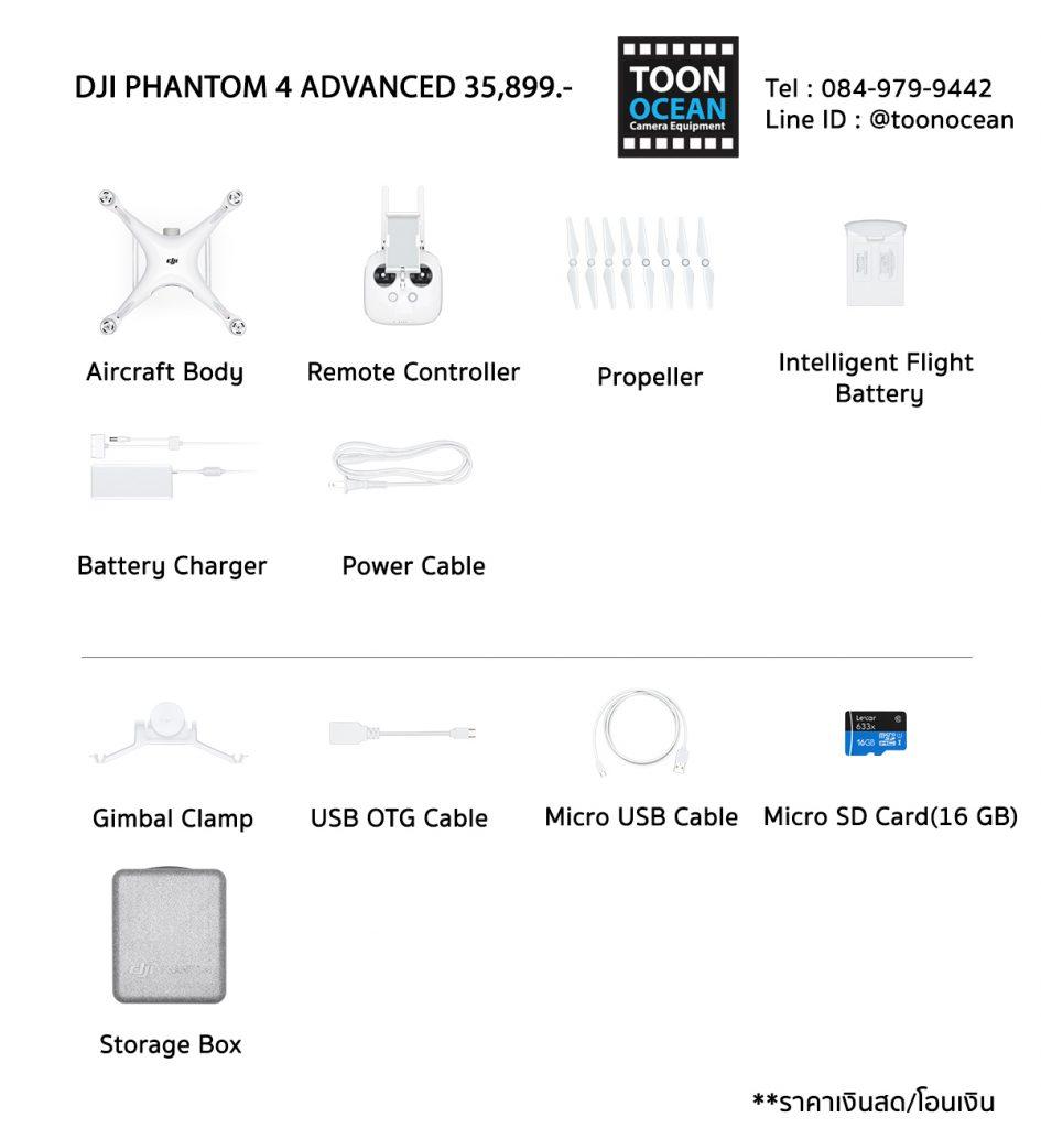 dji phantom 4 advanced in the box