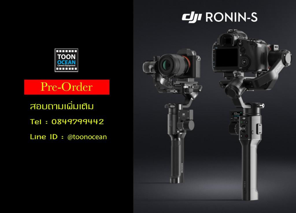 dji-ronin-s pre order