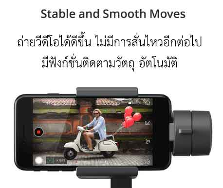 dji osmo mobile 2 activetrack