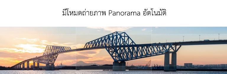 โหมดถ่ายภาพ panorama dji osmo mobile 2
