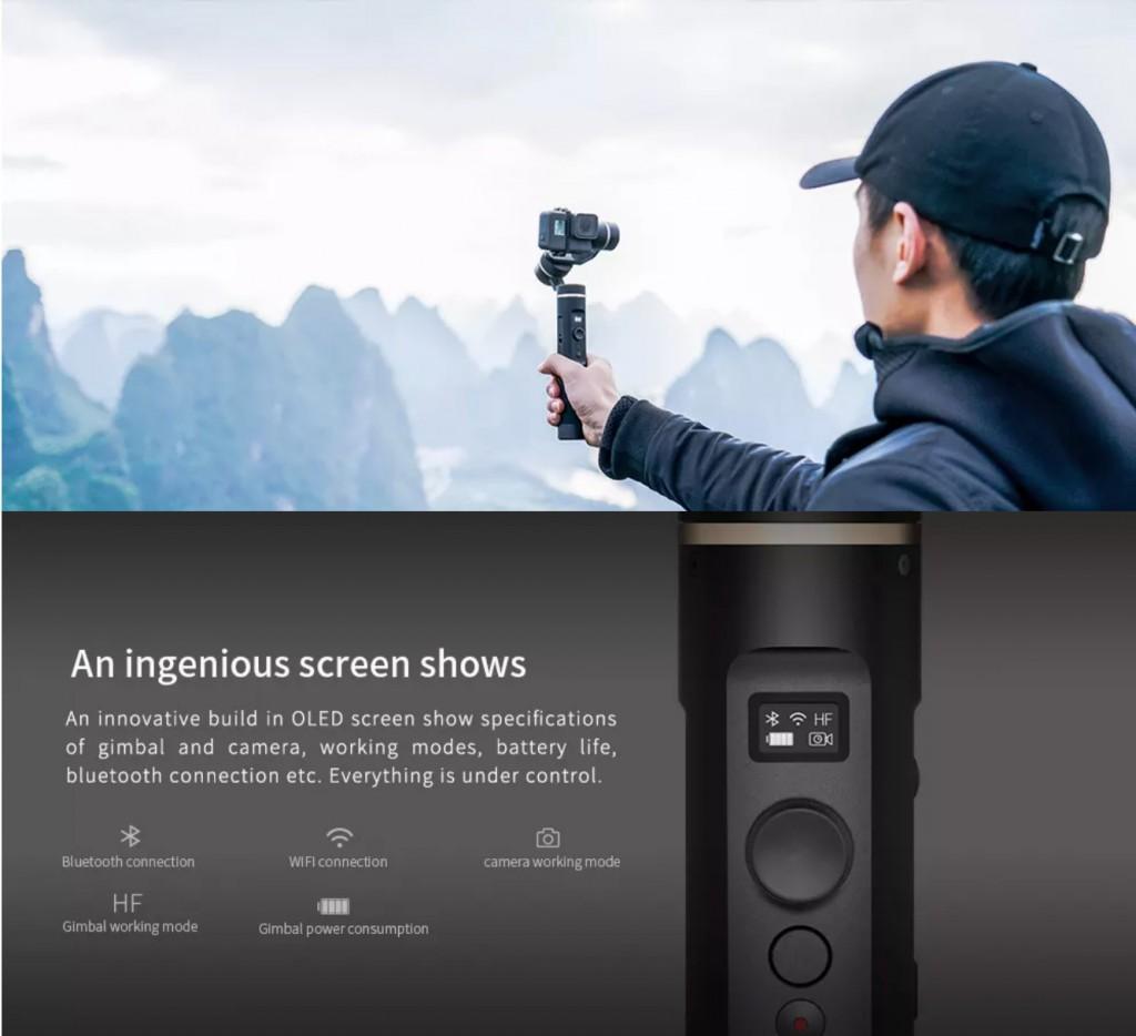 04 feiyu g6 monitor