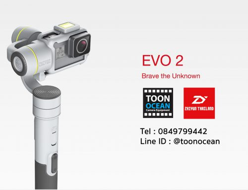 ขาย Zhiyun EVO2 ราคา สุดคุ้ม