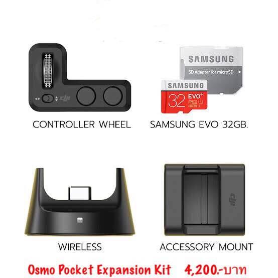 dji osmo อุปกรณ์เสริม expansion kit