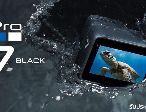 ขาย Gopro Hero 7 black ราคา สุดคุ้ม