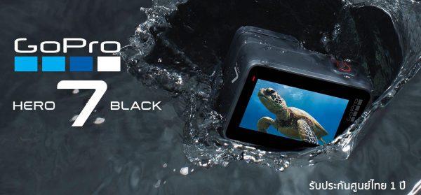 ขาย Gopro Hero 7 Black ราคา