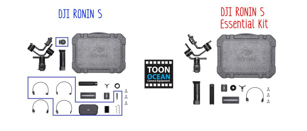 DJI RONIN S Essential Kit รุ่นใหม่ ต่างจากรุ่นเดิมอย่างไร