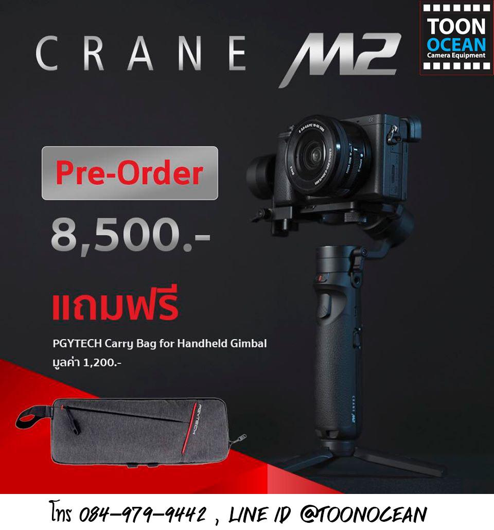 ขาย zhiyun crane m2 ราคา