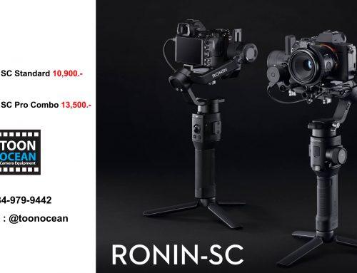 ขาย DJI RONIN SC ราคา สุดคุ้ม