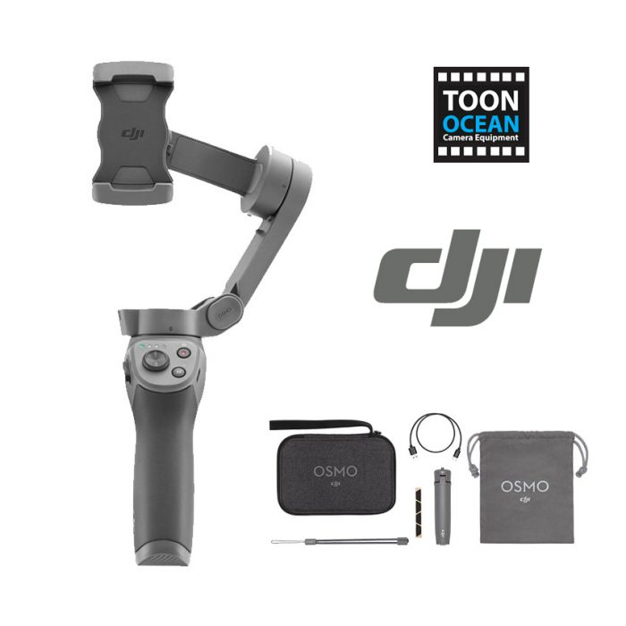 DJI OSMO Mobile 3 combo set